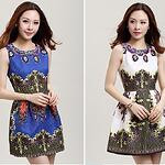 Lady Dress - CC04242