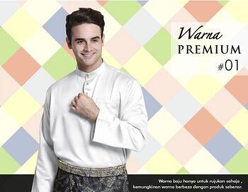 Baju Melayu 100 Warna Premium 01 Beige Size M