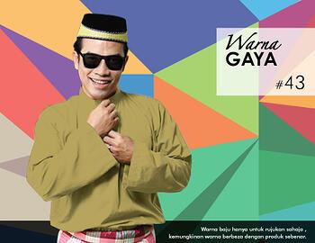Baju Melayu -100 Warna Gaya 43 Brown Size M