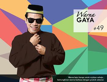 Baju Melayu -100 Warna Gaya 49 Brown Size M
