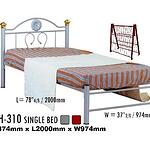 OH Metal Bed 300 Series