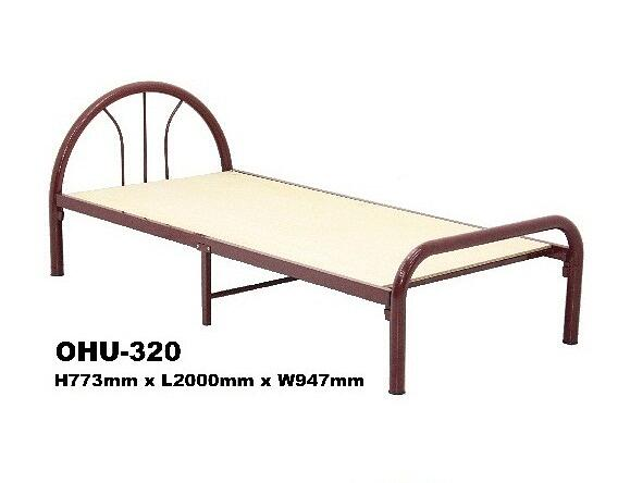 Bed Frame Model OH-320